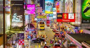 香港商業活動